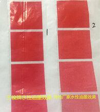 筷子塑料袋印刷水性油墨厂家
