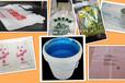 ?#21450;?#21360;刷市场主要耗材水性油墨的推广研发