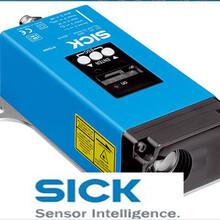 德國SICK原裝WT24-2B410光電傳感器圖片