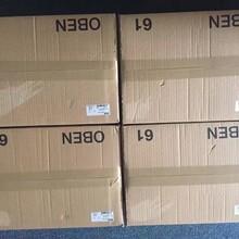 BCG13-N1BM0599拉线编码器一流的德国SICK进口顺丰包邮图片