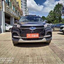 荆州哪里有零首付分期买车