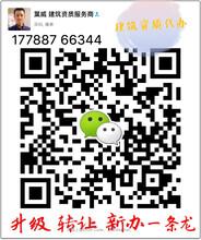 qw深圳施工资质咨询