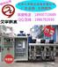 河南焦作家用无塔供水系统久华恒压变频供水设备知名品牌