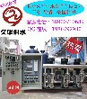 河南安阳家用无塔供水系统久华304不锈钢水箱生产厂家图片