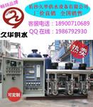 陕西咸阳深井变频供水设备久华供水设备欢迎订购图片