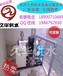 2017天津自来水加压供水设备久华变频供水设备