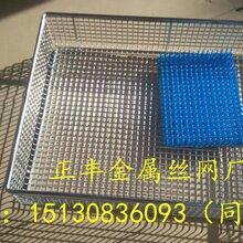 不锈钢清洗筐器械消毒盒超声波清洗筐现货供应