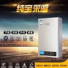 purebon纯宝PbDS-60R采暖炉恒温加热定时开关家用取暖器厂家直销全国联保