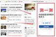 凤凰财经网上推广股票广告效果怎样呢?