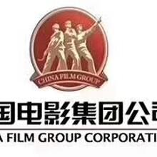 甘肃文交影视中心推出全国首创影视文化新金融模式