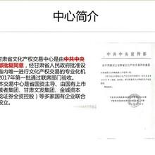 甘肃文交所影视中心推出影视金融新模式