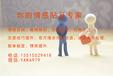 南京婚姻挽回情感咨询