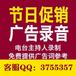 十一国庆节中秋节沁园饮水机厂家直销低价促销广告录音