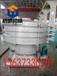 自动筛料机摇筛机小型震动筛液体振荡筛