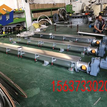 螺旋输送机厂家螺旋输送机型号螺旋上料机食品级螺旋输送设备