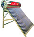 云南最好的太阳能热水器