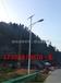 湖南郴州太阳能路灯的组件和价格湖南浩峰照明