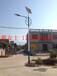 隆回县农村太阳能路灯价格/农村太阳能路灯的安装