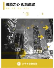 香港大中华金融集团;外汇市场