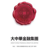 外汇交易选平台GCFG;香港大中华金融集团外汇招商