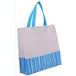 供青海玉树手提袋和互助无纺袋批发