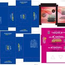 纸类印刷包装彩盒彩卡产品吊牌说明书标签贴纸礼品盒月饼盒饰品盒电子产品盒