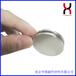 南京华锦N30-N52钕铁硼镀镍强力磁钢强磁钢包装磁铁箱包磁铁