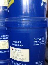 海瑞CKD220号工业齿轮油长城工业闭式齿轮油区域授权商