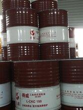 长城CKC150号工业齿轮油得威CKC工业闭式齿轮油种类