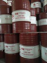 长城中负荷工业齿轮油中负荷220号工业闭式齿轮油销售厂家