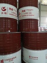 320号工业齿轮油工业闭式齿轮油长城得威工业齿轮油规格