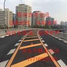 都匀道路划线价格兴义环氧地坪施工安顺热熔涂料出售价格表