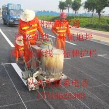 道路划线及热熔涂料价格安全护栏安装贵州浩奇交通