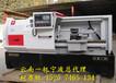 嘉興代理云南一機數控機床CKNC-6150B/1米,歡迎電話咨詢,