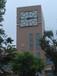 揭陽校園塔鐘