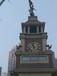 烟台启明时钟专业厂家定做塔楼大钟建筑塔钟塔钟维修