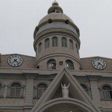 煙臺啟明時鐘定做2米室外塔鐘塔樓大鐘塔鐘維修