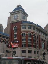 廣州塔鐘安裝流程,建筑大鐘