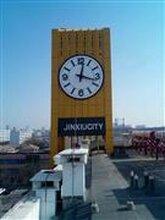 塔鐘-建筑塔鐘、室外學校大鐘、塔鐘大鐘維修、塔鐘公司廠家煙臺啟明時鐘