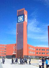 定做塔钟找烟台启明时钟专业设计制作33米建筑钟钟塔大钟