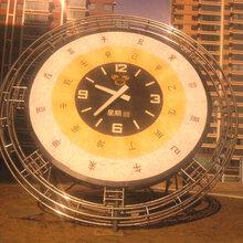 广州建筑塔钟维修,塔楼钟表