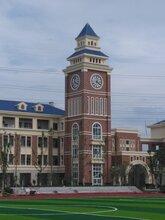 塔鐘廠家建筑大鐘樓頂鐘表戶外鐘塔樓鐘樓頂大鐘室外建筑鐘