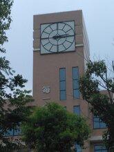 苏州电子塔钟公司
