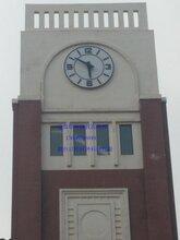 供应塔钟-塔楼大钟室外塔钟建筑塔钟-塔钟维修-塔钟厂家烟台启明时钟