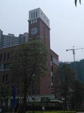 北京建筑塔鐘安裝