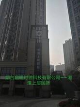 邯郸户外广场大钟图片