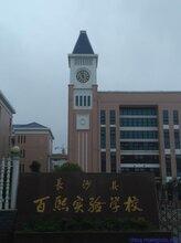 吉林塔钟建筑钟表更换设计