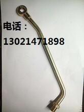 高压油管硬管总成弯管加工环保设备铁油管加工
