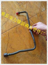厂价供应钢管总成液压钢管总成厂家