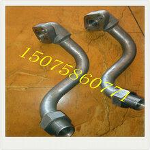 工程机械用液压管路硬管总成铁弯管厂价直销